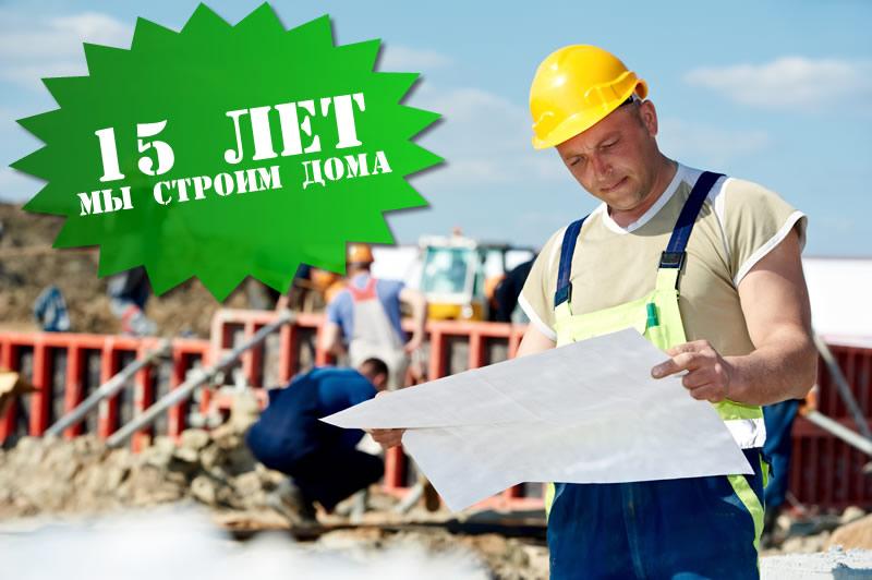 строительная компания2