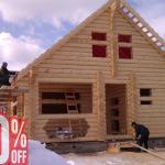 Закажи  строительство дома до 1 марта 2017 года и получи скидку до 30% на все виды работ