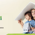 Строительство домов в кредит - предложение от СберБанка.